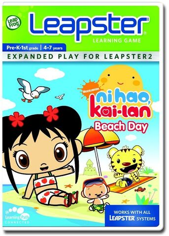 File:LeapFrog Explorer Learning Game Ni Hao, Kai-lan Beach Day.jpg