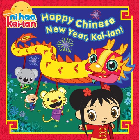 File:Happy Chinese New Year Kai-Lan.jpg