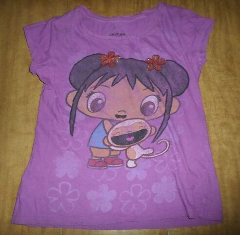 File:NI HAO KAI-LAN Youth LRG T-Shirt.jpg