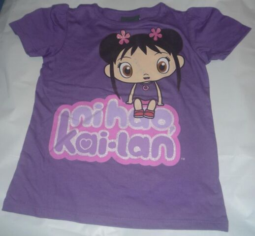 File:NI HAO KAI LAN PURPLE GIRLS TSHIRT NICK JR OLD NAVY.jpg