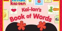 Kai-Lan's Book of Words