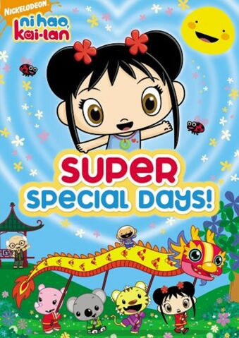 File:SuperSpecialDays DVD.jpg