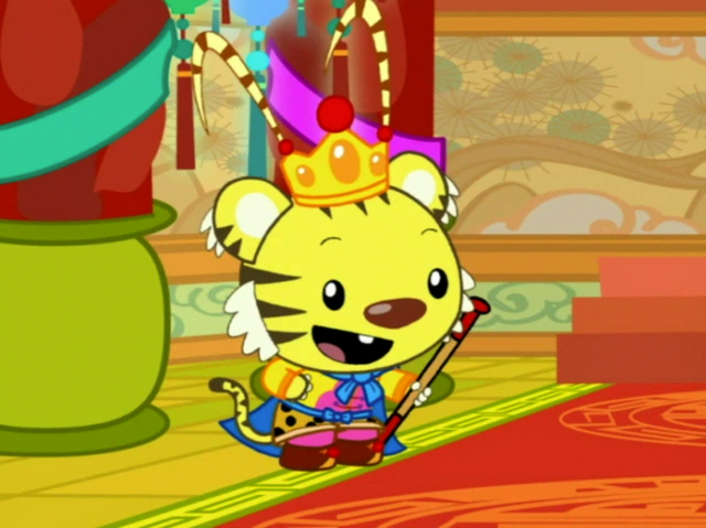 File:King Rintoo - Journey To Monkey King Castle.png