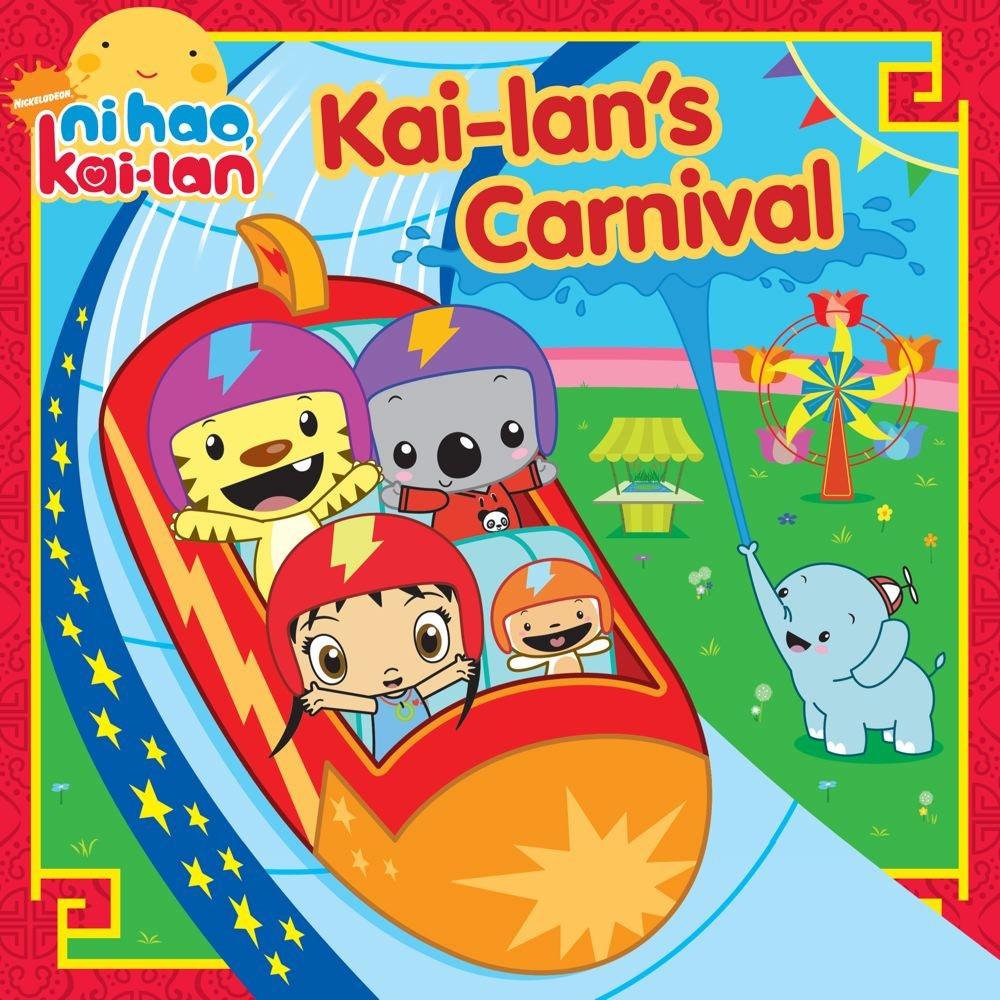 kai lan u0027s carnival book ni hao kai lan wiki fandom powered