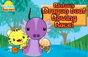 File:Dragonboat rowing race.jpg