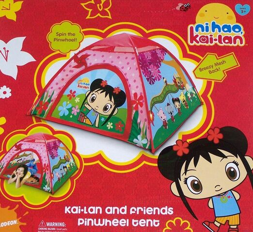 File:Ni Hao Kai-Lan And Friends Pinwheel Tent.jpg