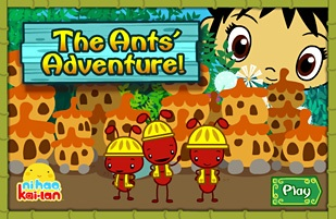 File:Ants Adventure.jpg