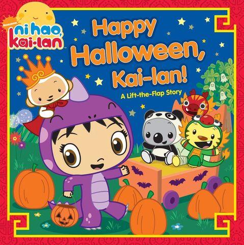 File:Happy Halloween, Kai-Lan.jpeg