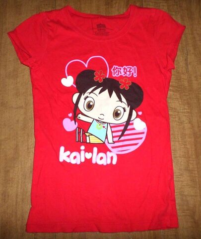 File:NI HAO KAI-LAN Tee Youth Small.jpg