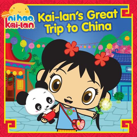 File:Great Trip to China Book.jpg