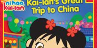 Kai-Lan's Great Trip to China (Book)