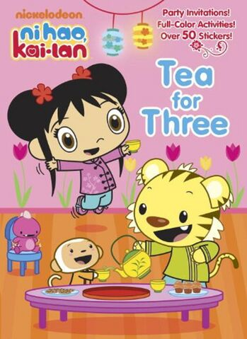 File:Tea for Three.jpg