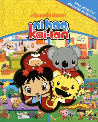 File:Ni hao, Kai-Lan Mon Premier Cherche et Trouve.jpg