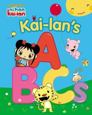 File:Kai-Lan's ABCs.jpg
