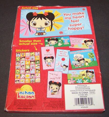 File:Ni Hao Kai Lan Valentine's Day Cards 32 Count & 35 Stickers (2).jpg