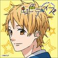 Natsuki icon