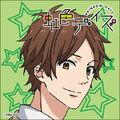 Keiichi icon
