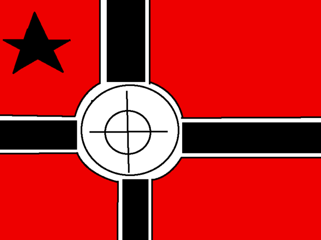 File:SBU Flag.png