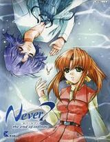 Never 7