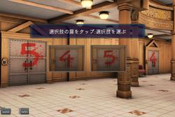 Door4or5