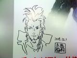 Ace doodle