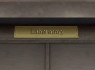 File:Lab plaque.png