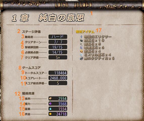 File:Score.jpg