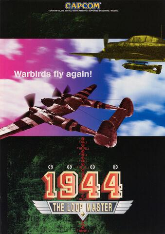 File:1944 Flyer.jpg