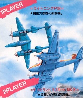 File:1941 Fighters.jpg