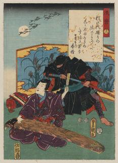 1-ninja