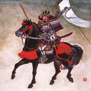 Masashige samurai