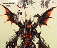 NG2 Art Boss GreaterFiend3 Zedonius 3
