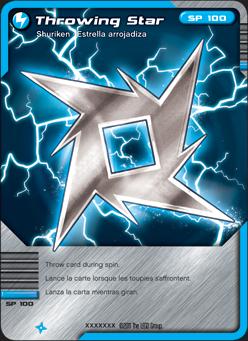 File:Throwing Star.png