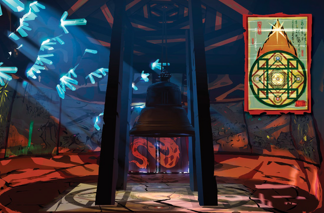 File:CptTempleLight.png