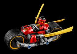 Kai Skybound Bike
