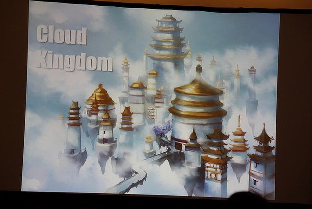 File:Cloud Kingdom Concept.png