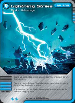 File:Lightning strike.png