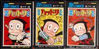 Ninja Hattori-kun (manga)