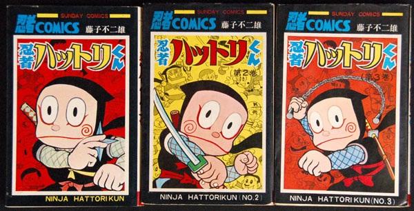 File:Ninja hattori manga original.jpg