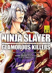 Ninja Slayer Glamorous Killers 2
