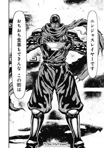 File:Ninja slayer manga.jpg