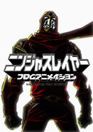 Njslyr anime tv