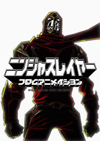 File:Njslyr anime tv.jpg