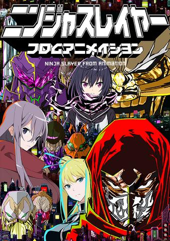 File:Anime Key Visual 2.png