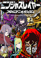 Thumbnail for version as of 17:36, April 2, 2015