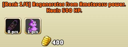 File:Skill-Miracle Of Amaterasu I.jpg