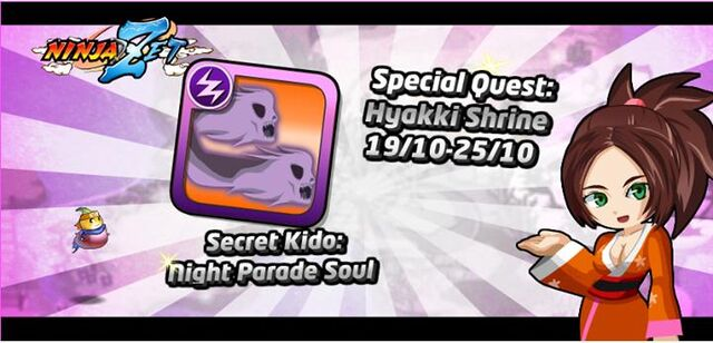 File:Special quest hyakki shrine.jpg
