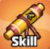 File:Skillguide.png