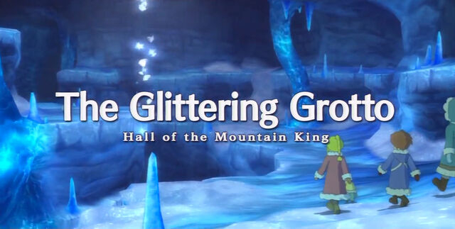 File:The Glittering Grotto.jpeg