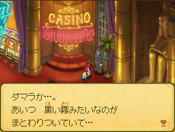 デルモカール fairygrounds nds nazcaän astram casino